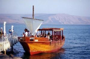 GalileeBoat-300x196